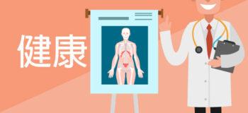台南泌尿科 | 高雄泌尿科 | 嘉義泌尿科